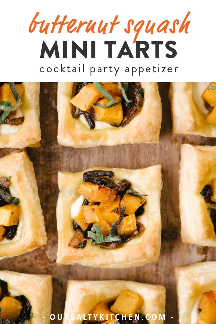 Mini Butternut Squash Tarts These mini butternut squash tarts are the perfect vegetarian holiday party appetizer. With roasted butternut squash, caramelized onions, ricotta cheese and fresh sage stuffed into puff pastry, they're an elegant, but easy, hors d'oeuvre. They're rich and colorful, and look so chic and elegant, yet super easy to pull together using frozen puff pastry sheets. You're cocktail party guests will be so impressed!
