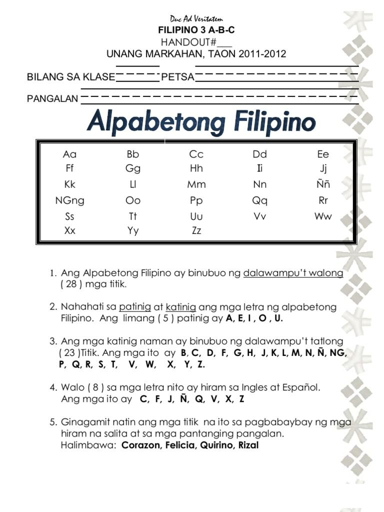 alpabetong filipino HO   1st grade reading worksheets [ 1024 x 768 Pixel ]