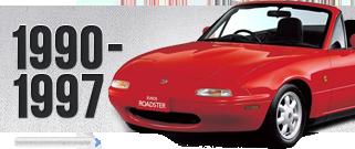 Mazda Mx 5 Miata Parts And Accessories 1990 1997 Go Miata Miata Mazda Mx5 Miata Mazda Mx5