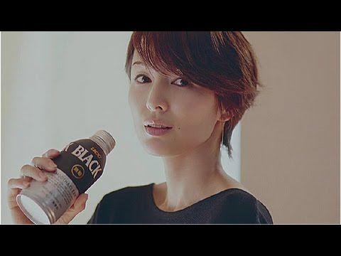 3篇 吉瀬美智子 CM UCCコーヒー - YouTube