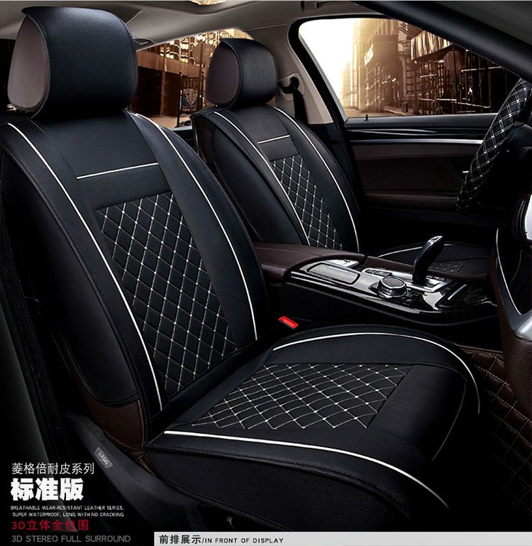 Auto Seat Cushion Car For Vw Polo Passat Golf Santana Touran Jetta Tiguan Bora Sagitar Magotan Beetle Phaet Leather Car Seat Covers Leather Car Seats Car Seats
