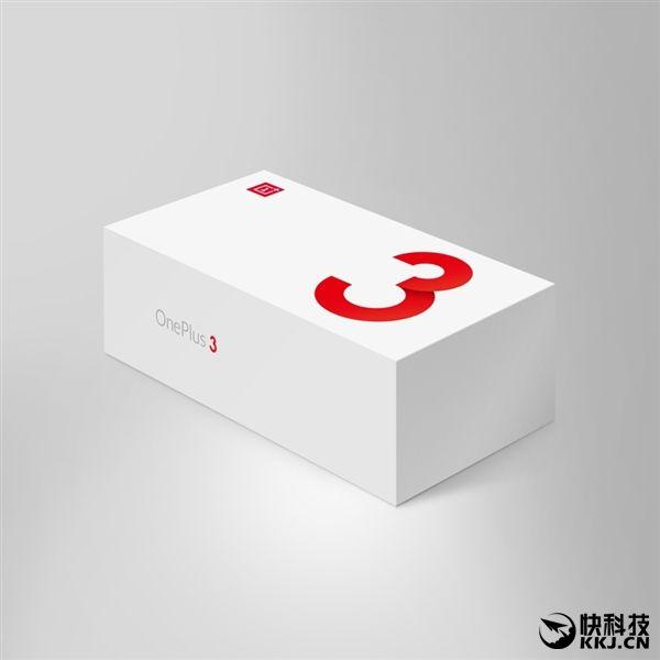 Interesante: OnePlus nos muestra las posibles cajas del OnePlus 3