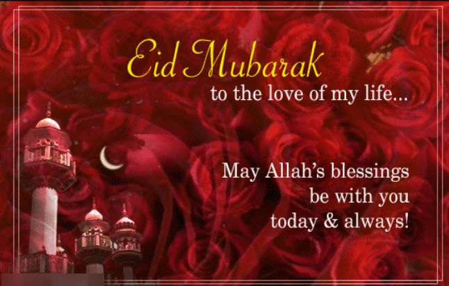 Top Husband Eid Al-Fitr Greeting - 0032aa6abc0ecc9b4bf6bef496b95acc  Graphic_32323 .jpg