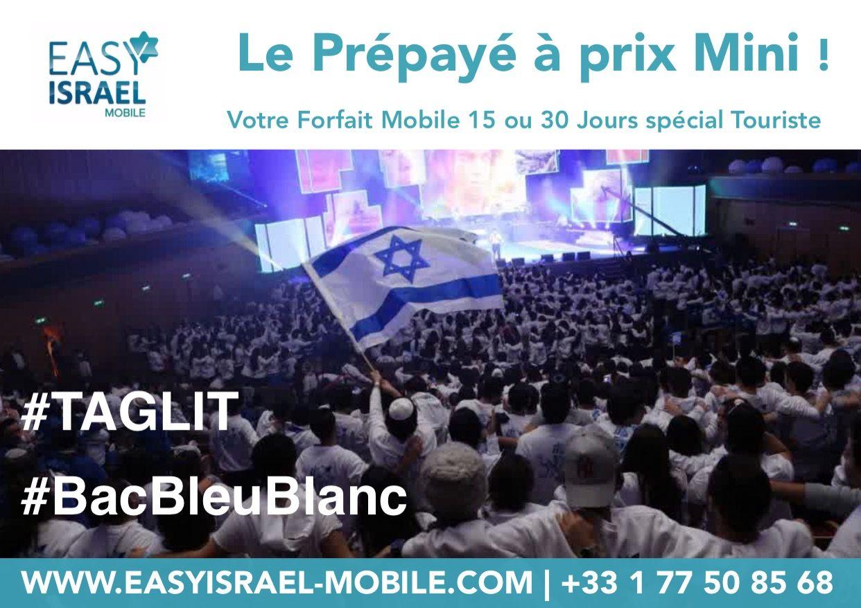 Epingle Par Easy Israel Mobile Sur Carte Sim Israelienne Cart Et