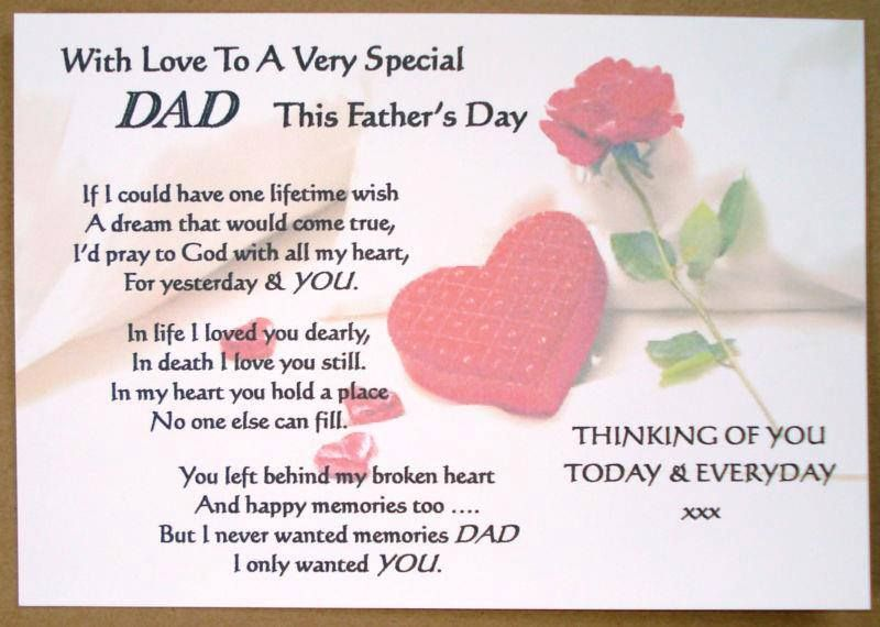 father day poems daughter urdu