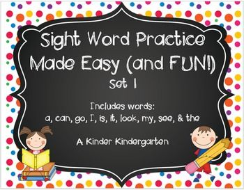 Sight Word Practice Made Easy (and FUN!) Set 1