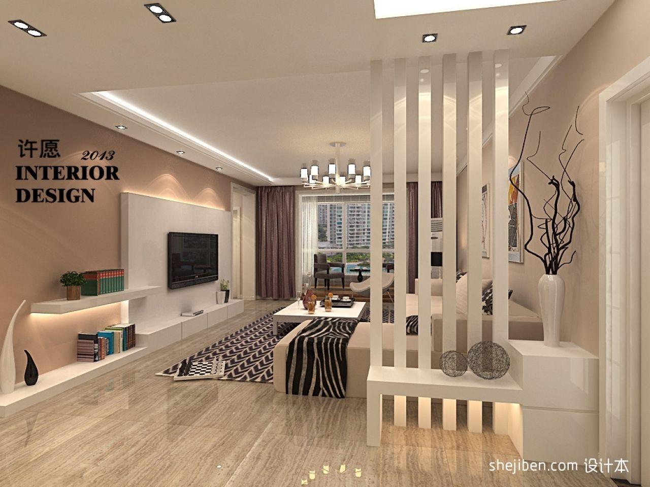 Modern Room Divider Living Room Divider Living Room Partition Domestic room divider walls