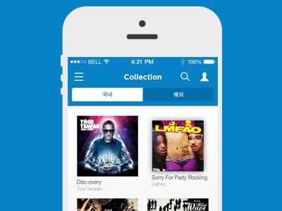 Music App 'Soribada' | music player | Music app, Ios design