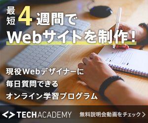 12色の色が与える印象について 配色に困った時のいろいろ Handy Web Design Webデザイン デザイン Webデザイナー