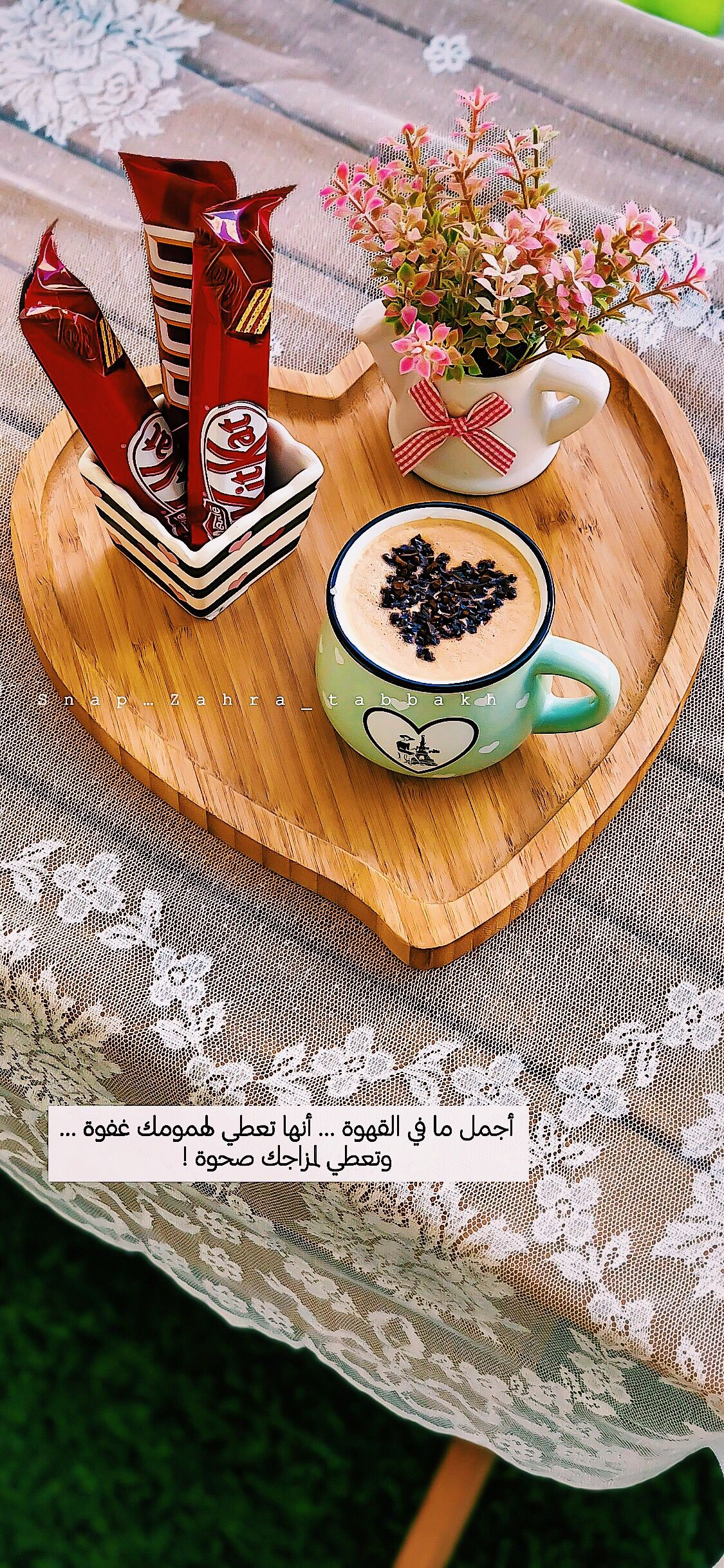Pin By N M On مقولات Coffee Quotes My Coffee Coffee Cups
