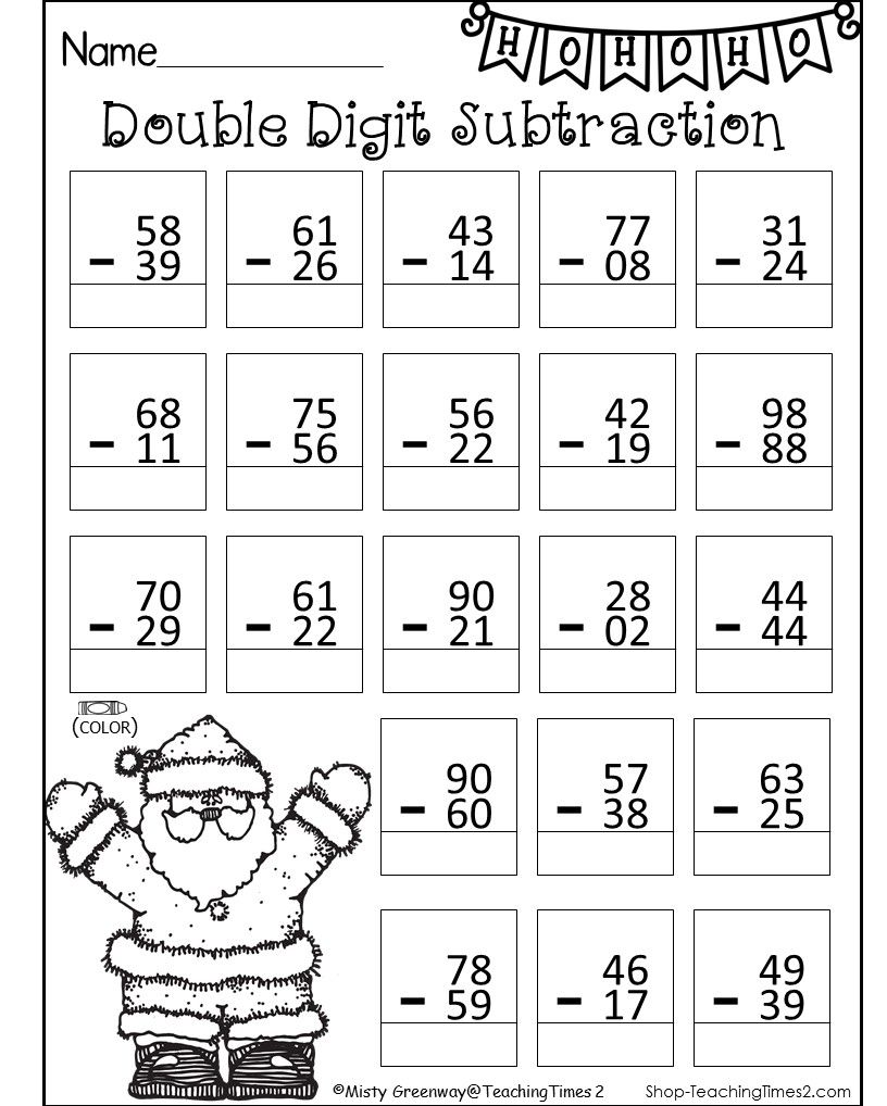December Fold On The Bold 2nd Grade Self Checking Math And Literacy Packet First Grade Math Worksheets Math Addition Worksheets 2nd Grade Math Worksheets [ 1018 x 816 Pixel ]