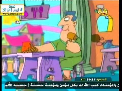 11 تورتة اللوز الكرتون الإسلامي استمتعوا بالطبخ Character Family Guy Fictional Characters