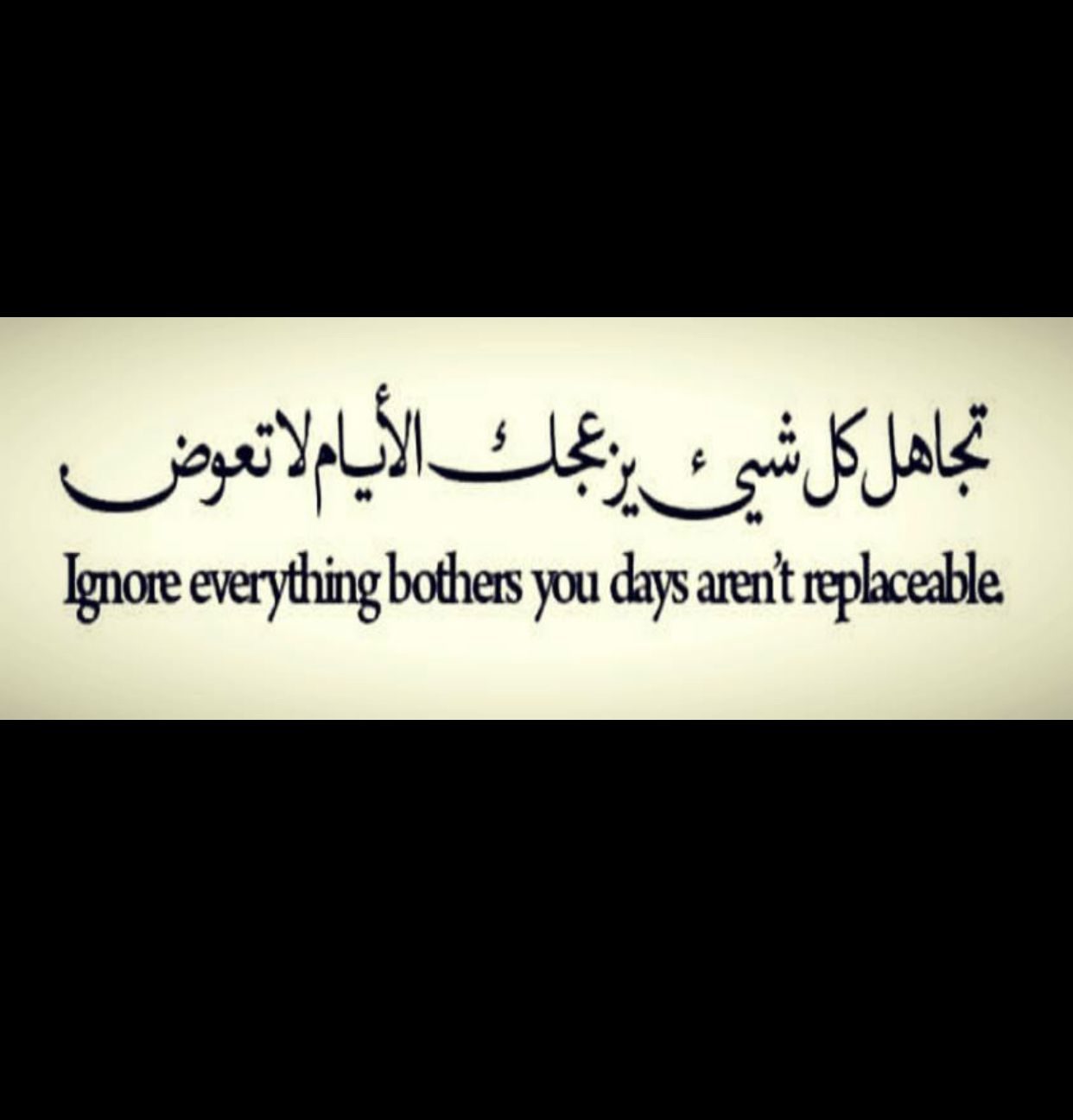 Pin By Merna Assaf On Kitabat Words Calligraphy Ignore Day