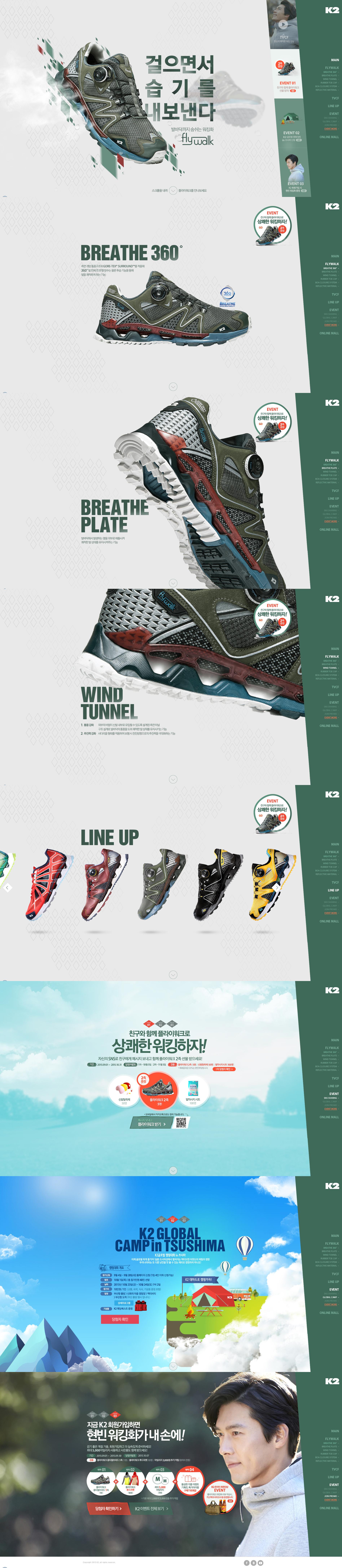 K2 플라이워크 | Portfolio web design. Web design. Promotional design