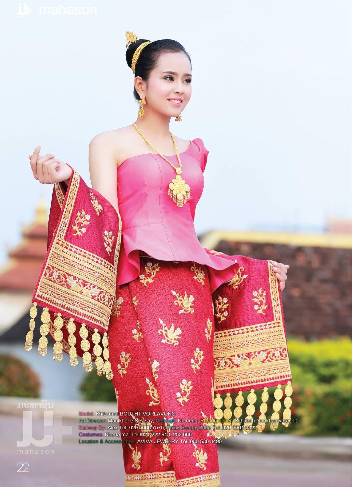 Asombroso Vestido De Novia Hmong Elaboración - Ideas de Estilos de ...