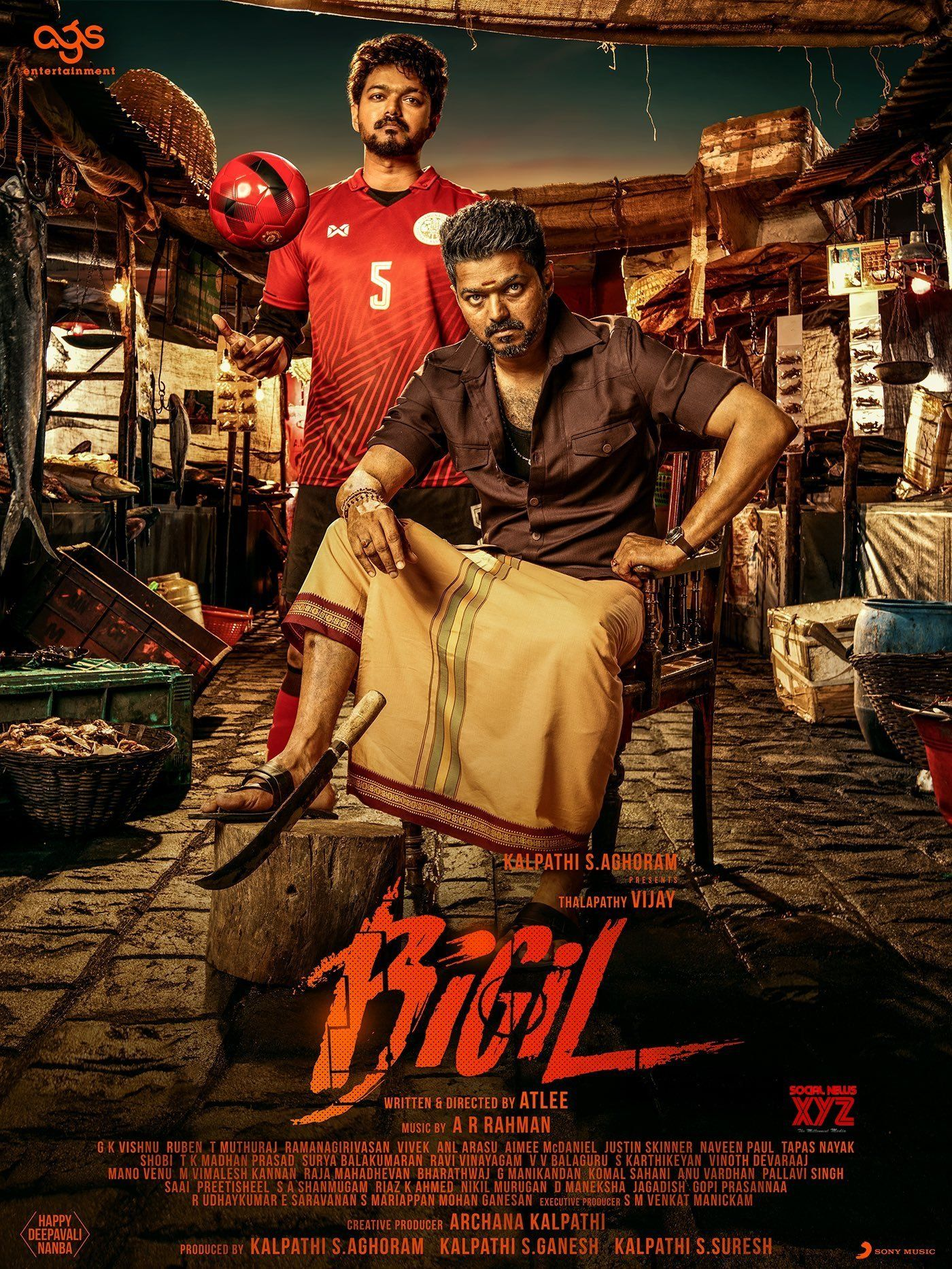Pin On Vijay