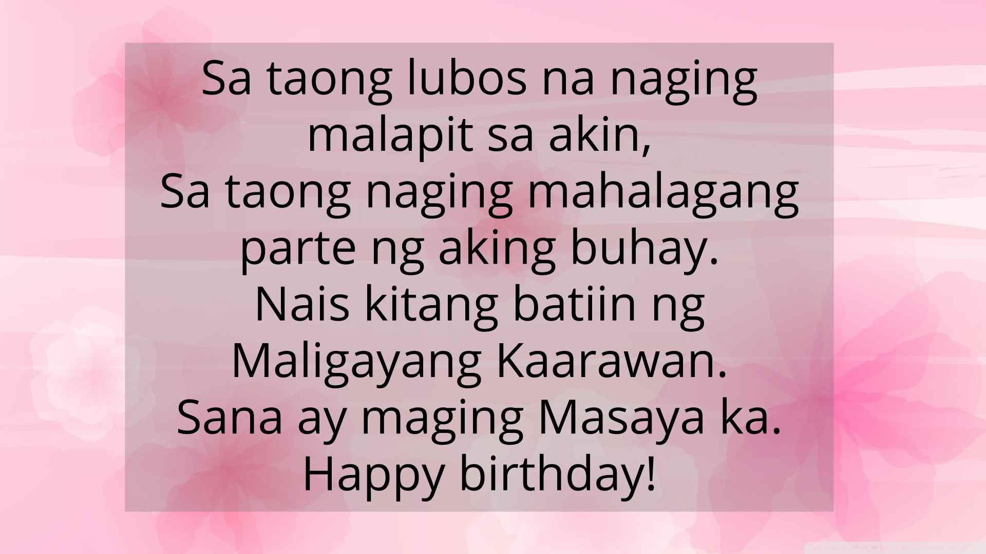 Birthday Wishes For Father In Tagalog Birthday Wishes Happy Birthday Wishes Birthday