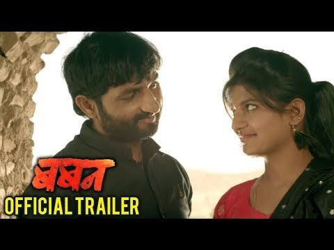 Maharathi 2015 Hindi 720p Torrent