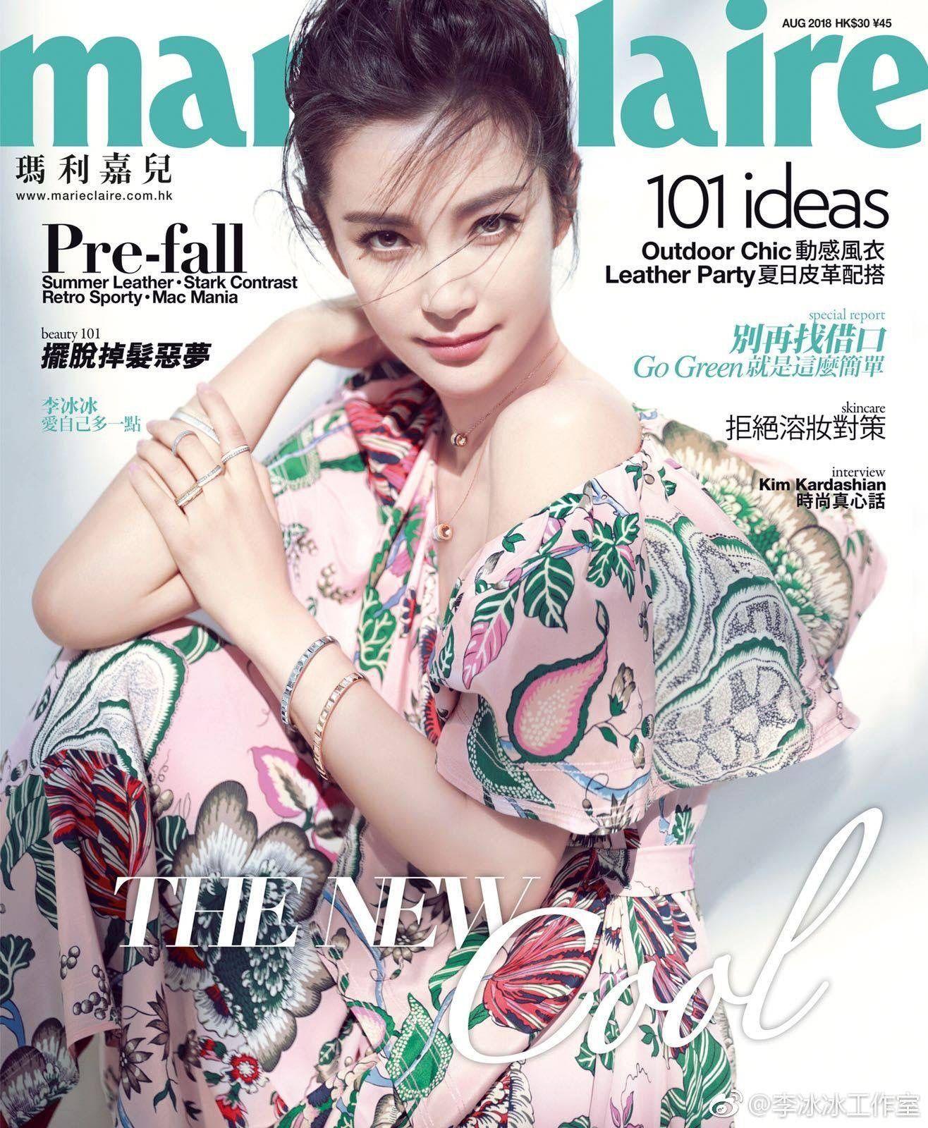 Bing World Beauty: Marie Claire, Kim Kardashian Interview