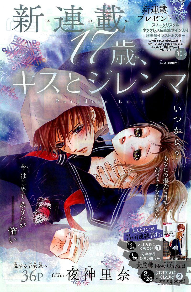 「Manga」おしゃれまとめの人気アイデア|Pinterest|Sanjana Murthy