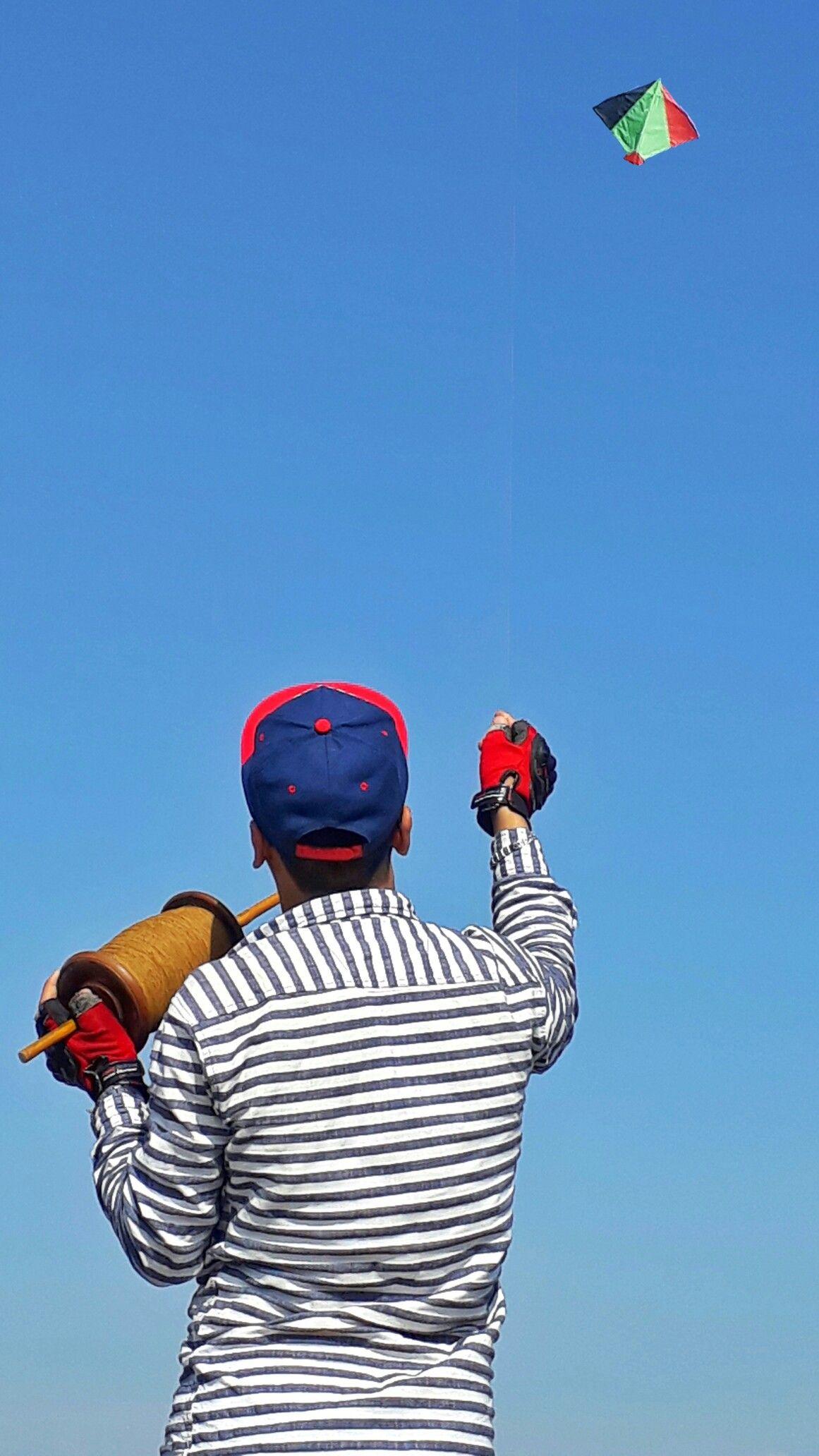Dashain Vibes, Flying Kites Kite, Kite flying, Nepal