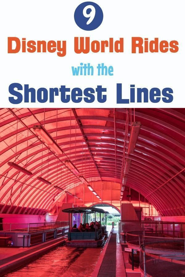 9 Underrated Disney World Rides With the Shortest Lines 2019 9 Underrated Disney World Rides With the Shortest Lines 2019