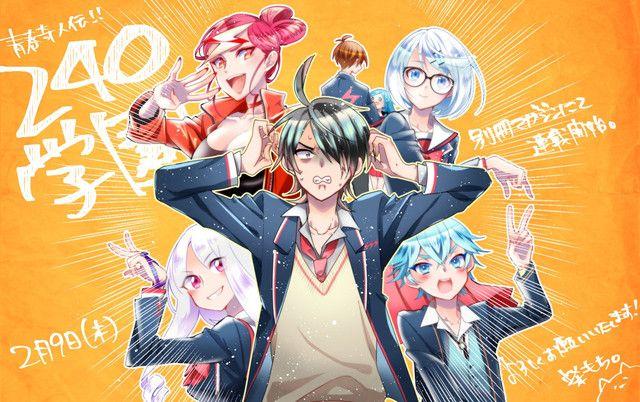 Los personajes de las series de novelas de NisiOisin tendrán un Manga crossover el 9 de febrero.
