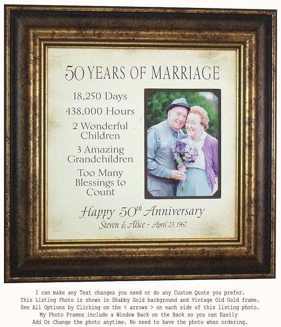 Anniversary Gift for Parents, 50th Anniversary Gift, Gold ...