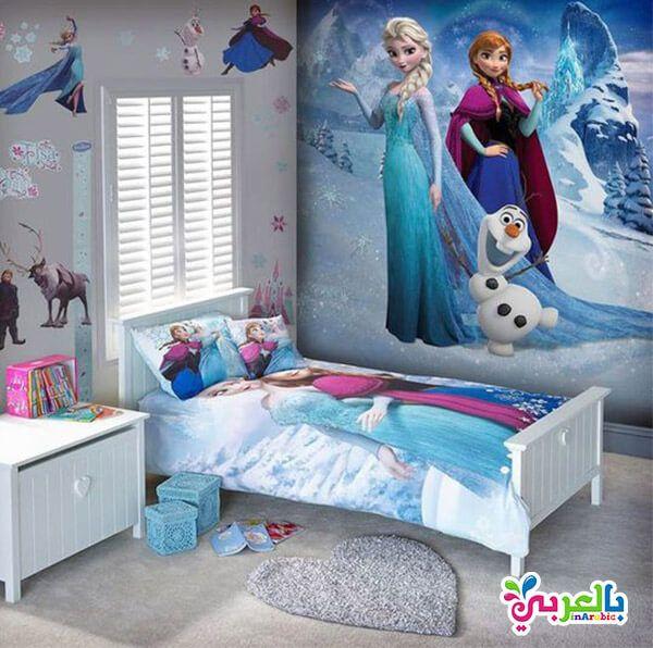افكار لتزيين غرف نوم اطفال ديكورات غرف نوم اطفال بالعربي نتعلم Frozen Bedroom Frozen Bedroom Decor Kids Room Design
