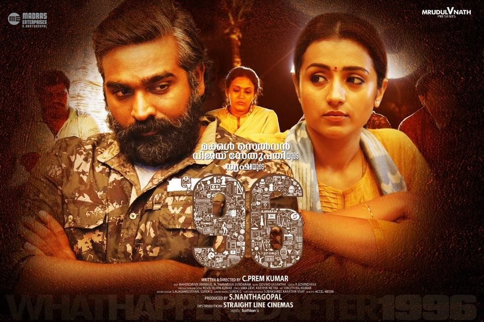 96 TAMIL MOVIE RELEASING ON OCTOBER 5th 2018  STARINNG