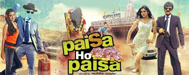 Paisa Ho Paisa full movie in hindi 720p download movie