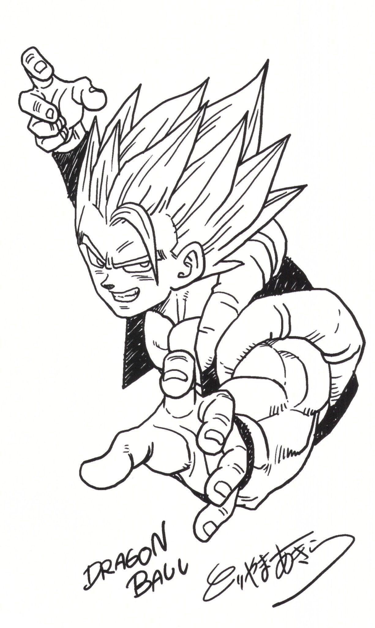 Ungewöhnlich Goku Malvorlagen Zum Ausdrucken Zeitgenössisch ...