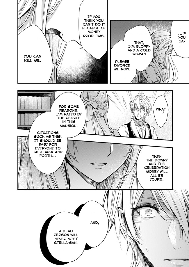 The Duchess Of The Attic : duchess, attic, Duchess, Attic, Chapter, MangaNelo.com, Manga, Love,, Romantic, Manga,