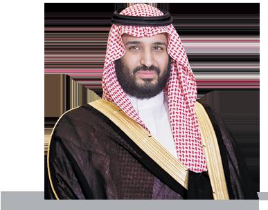 رؤية 2030 السعودية العمق العربي والإسلامي قوة استثمارية رائدة ومحور ربط القارات الثلاث يسرني أن أقد م لكم رؤية الحاضر للمستقبل Captain Hat Captain King