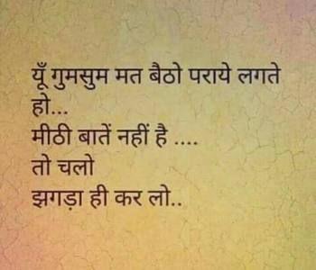 gulzar shayari on love in hindi   Love quotes in hindi