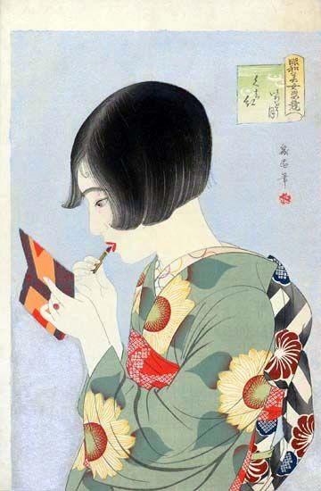 Watanabe Ikuharu