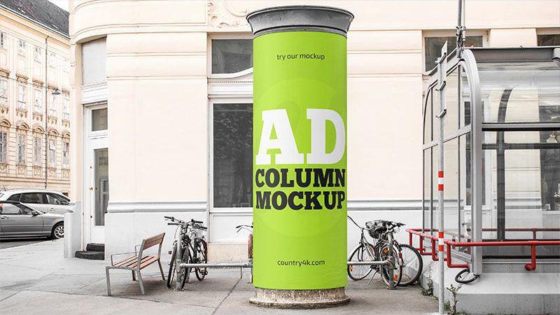 Street ads mockup