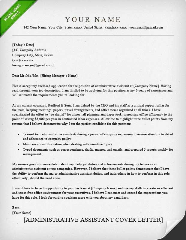Cover Letter Template For Administrative Assistant | Cover ...