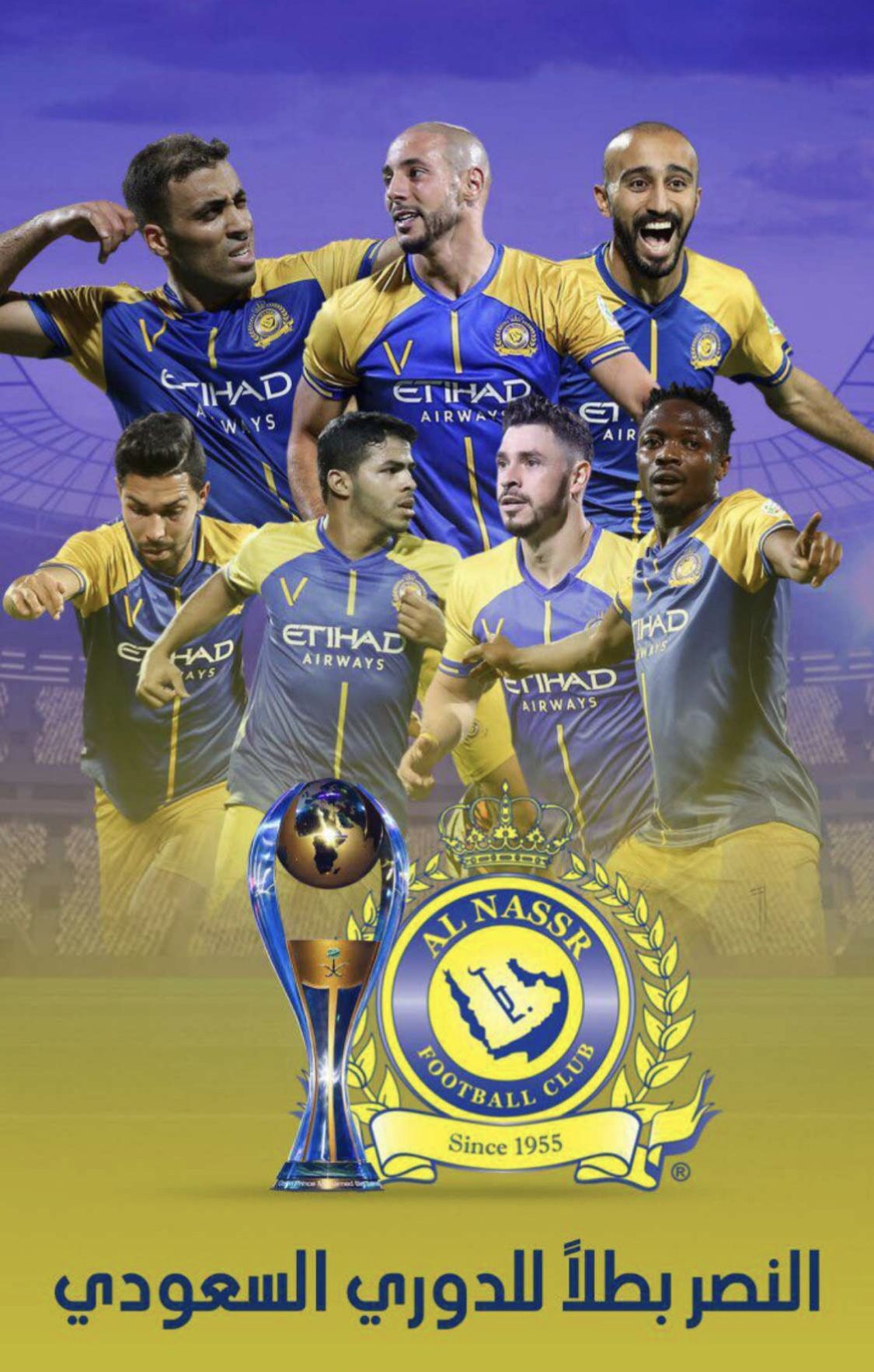 النصر Fictional Characters Football Poster