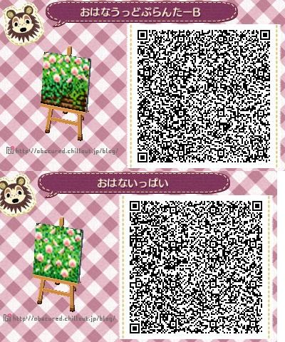 Pink Wild Flowers Animal Crossing New Leaf Qr Code Qr Codes