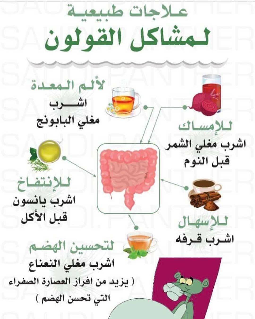 اذا عجبك الموضوع اثبت وجودك بإعجاب شارك الموضوع مع صديق للاستفادة للمزيد تابعن Health Fitness Food Health Facts Food Health Fitness Nutrition