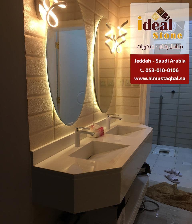 مصنع ايديال استون مغاسل رخام طبيعي وصناعي تفصيل حسب الطلب مغاسل رخام حديثة مغاسل رخام جدة خبرة Bathroom Counter Decor Bathroom Design Small Home Goods Decor