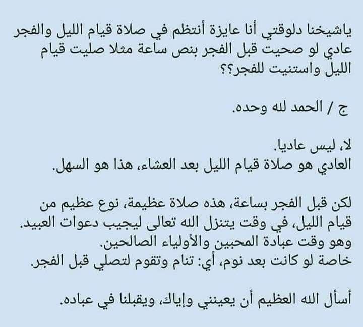 Pin By Marwa Amin On الصلاة Math Math Equations