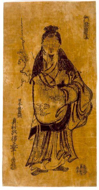 Okumura Masanobu (ca. 1686-1764) depicts a nobleman, Sugawara Michizane (845-903), who, according to Japanese legend, became the god Kitano Tenjin