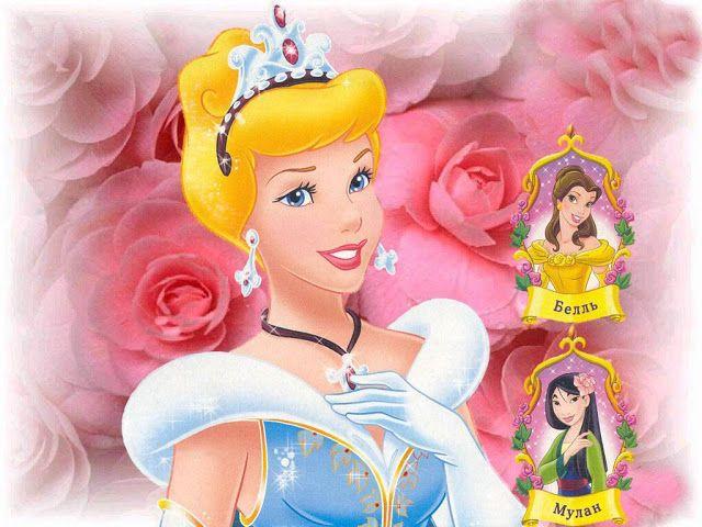 Cenicienta: tarjetas para imprimir gratis. | Princesas - Princess ...