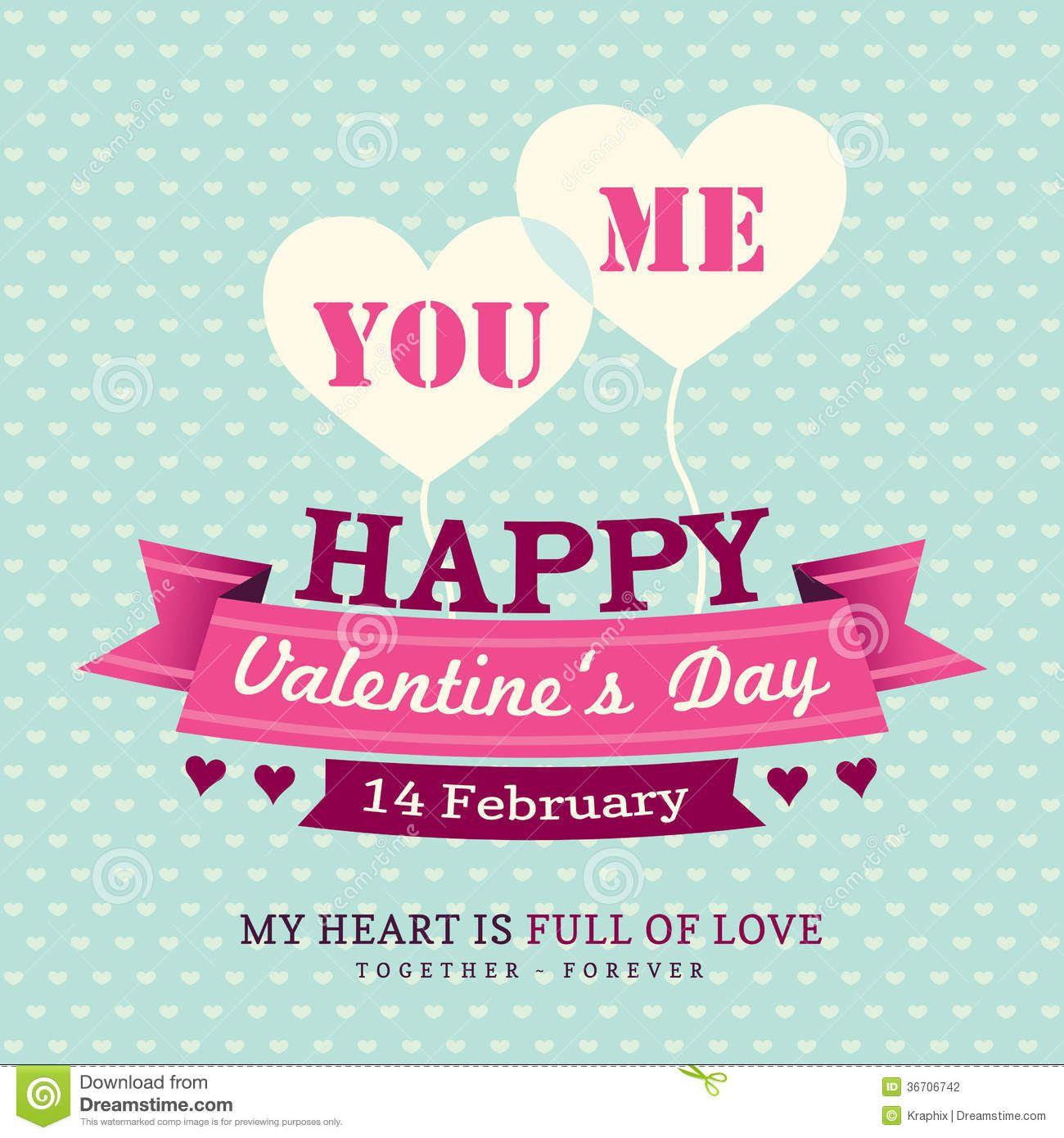 Valentine S Card Templates Valentines Day Invitation Card