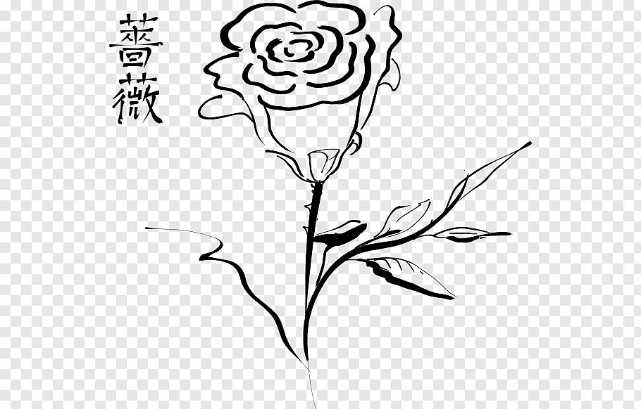 Menakjubkan 26 Background Bunga Rose Black Rose Outline Black Rose Tato Tribal Bunga Mawar Free Rose Vectors Photos And Bunga Lukisan Bunga Menggambar Bunga