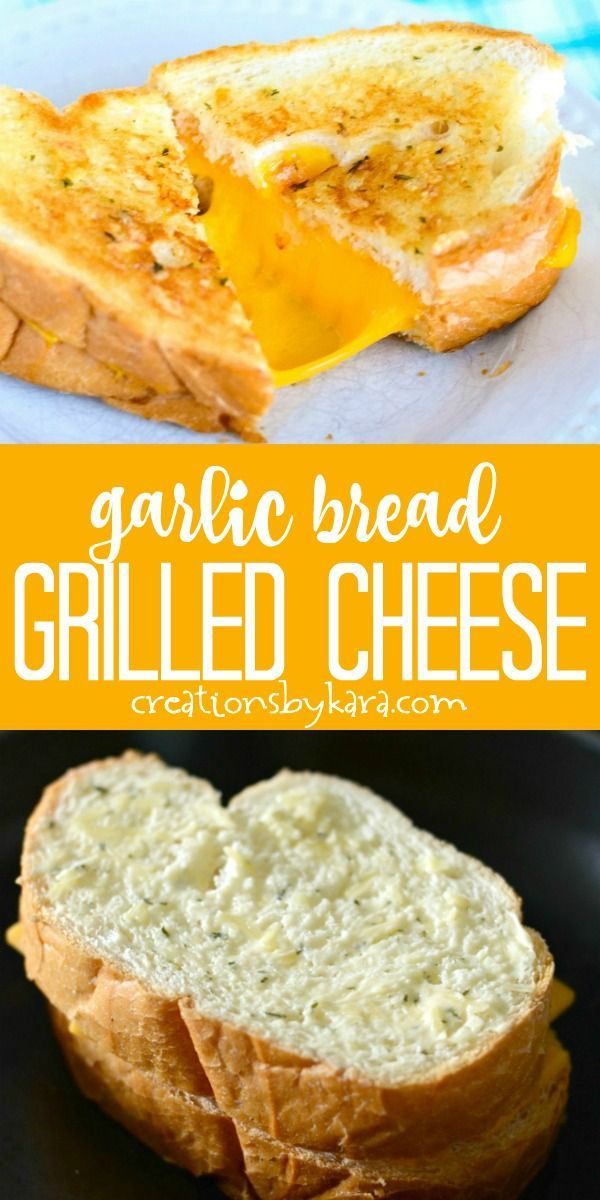 Garlic Bread Grilled Cheese Sandwiches - a tasty update on a classic lunch recipe! Give these garlic bread grilled cheese sandwiches a try. They are packed with flavor, and make a quick dinner! #garlicbreadgrilledcheese #grilledcheese #cheesesandwich #lunchrecipe #creationsbykara #grilleddesserts