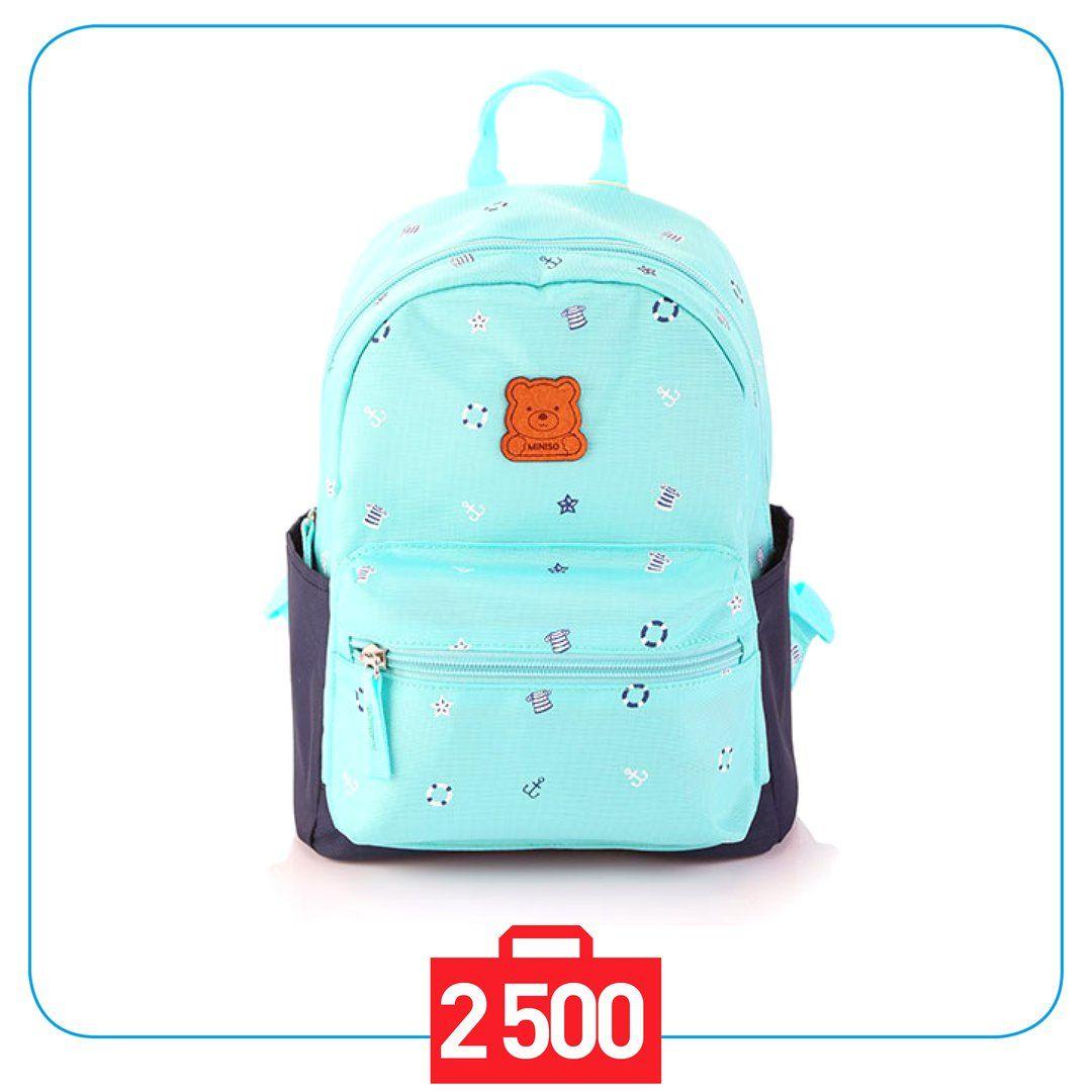 ae7f9339532e 🎒🎒🎒 Рюкзаки для юных модников и модниц 🎒🎒🎒 Детские рюкзаки не ...
