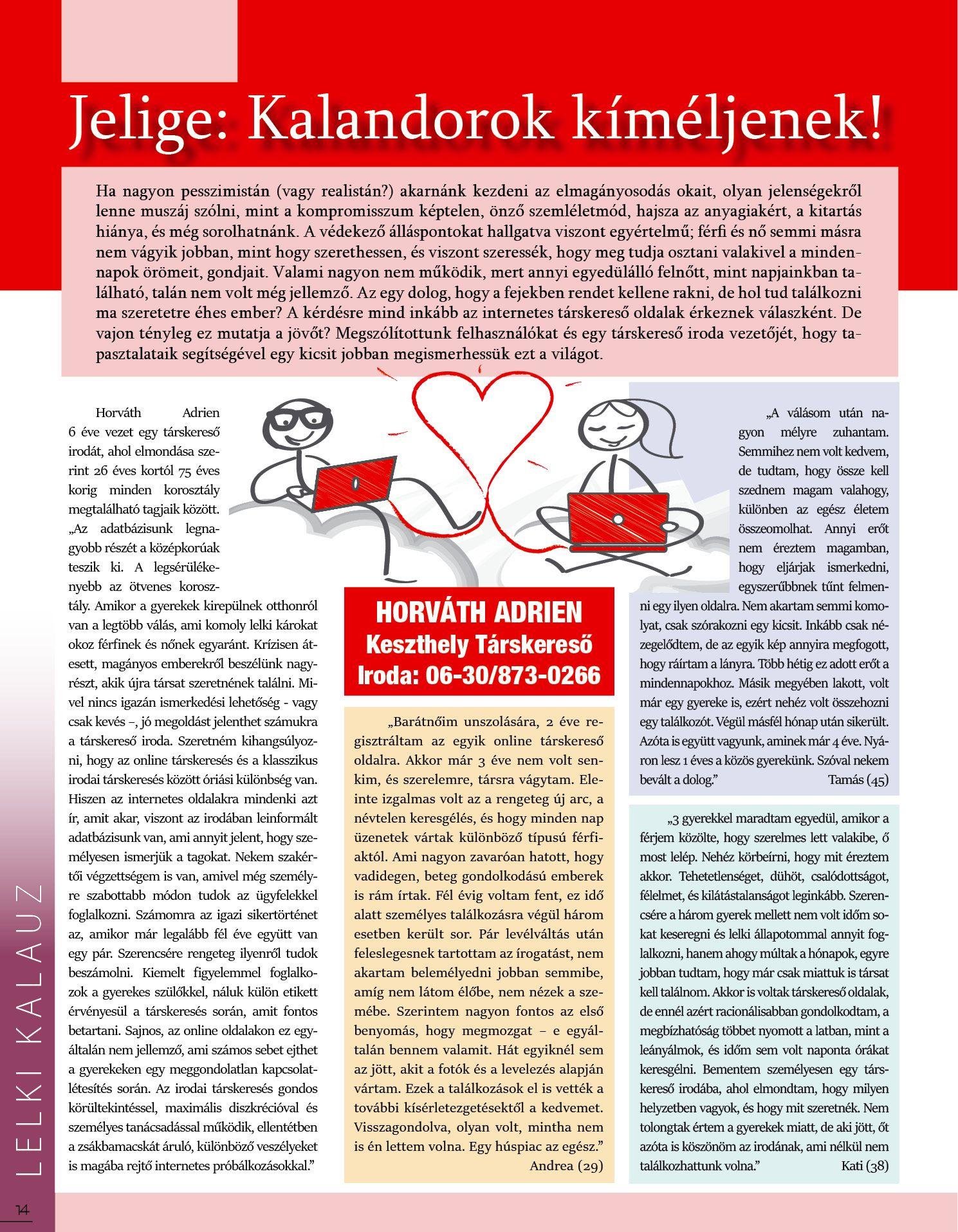 meghatározott randevú alapok